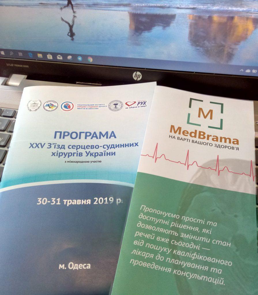 MedBrama